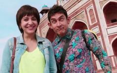 Anushka Sharma and Aamir Khan in PK (PeeKay)