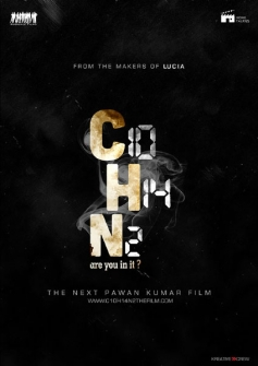 C10H14N2 - Nicotine First Look Poster