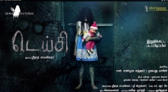 Daisy First Look Poster