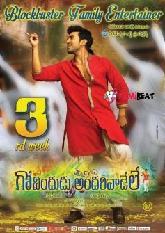 Govindudu Andarivadele 3rd Week Poster