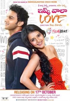 Ishq Wala Love Movie First Look