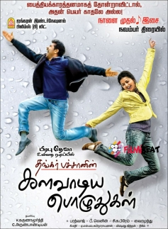 Kalavadiya Pozhudhugal Movie Poster