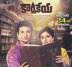 Karthikeya Movie Poster