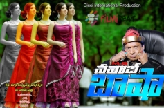 Nawab Basha Movie Poster