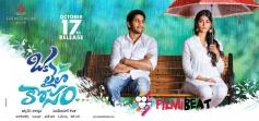 Oka Laila Kosam Movie Poster
