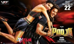 Poojai Movie Poster