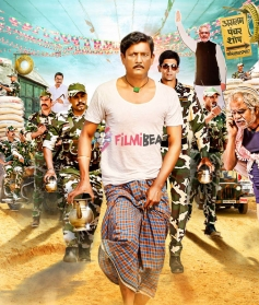 Zed Plus First Look Poster
