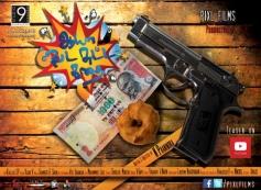 Aaya Vadai Sutta Kathai First Look Poster