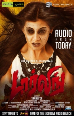 Darling Audio Launch Poster
