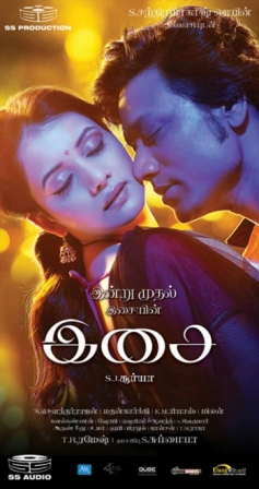 Isai Movie Poster