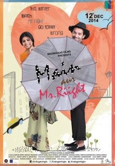 Main Aur Mr. Riight First Look Poster