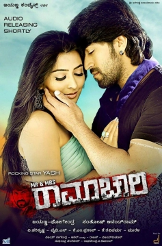 Mr and Mrs Ramachari First Look - Posters