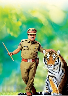 Potti Rambabu in Puliraja IPS First Look