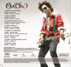 Tracklist Of S J Suryah's 'Isai'
