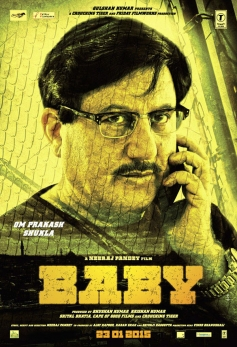 Baby First Look Poster
