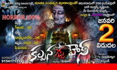 Kalpana Guest House Movie Poster