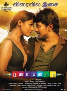Nanbenda Movie Poster