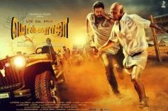 Ore Oru Raja Mokka Raja Movie Poster