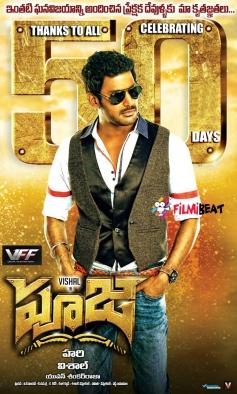 Pooja 50 Days Poster