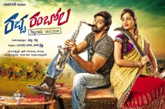 Racha Rambola Movie Poster