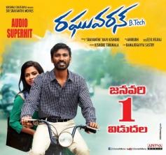 Raghuvaran B.Tech Movie Poster