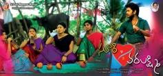 Suri Vs Varalakshmi Movie Poster