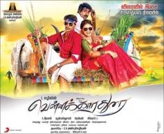 Vellaikara Durai Movie Poster