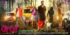 Aadu Oru Bheegara Jeevi Aanu Movie First Look Poster