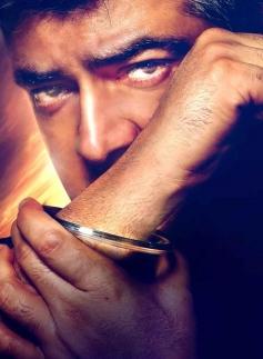 Ajith Kumar still from Yennai Arindhaal Movie