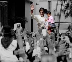 Amitabh Bachchan with Aaradhya