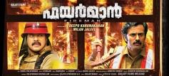Fireman Movie Poster