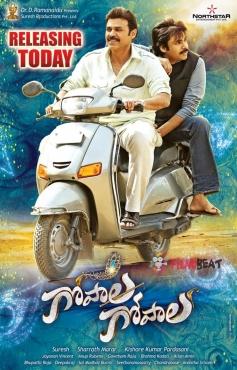 Gopala Gopala Movie Poster