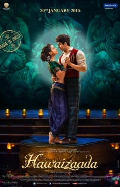 Hawaizaada First Look