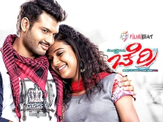 Kannada Movie Cherry First Look Poster