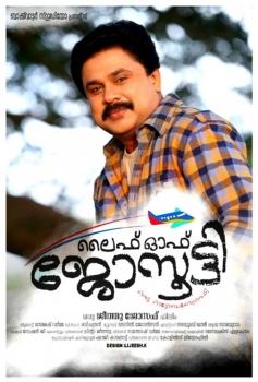 Life Of Josutty Movie Poster