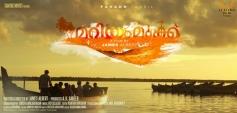 Mariyam Mukku Movie Poster