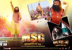 MSG: The Messenger First Look Poster