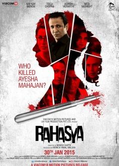 'Rahasya' First Look Poster