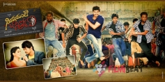 Simhamanti Chinnodu Movie Poster