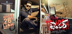 Temper Audio Release Posters