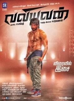Valiyavan Movie Poster