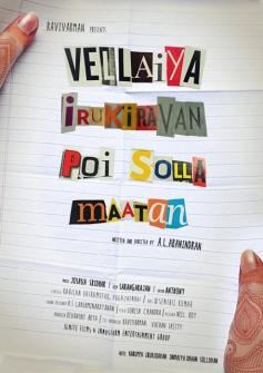 Vellaiya Irukkiravan Poi Solla Maattan Movie Poster