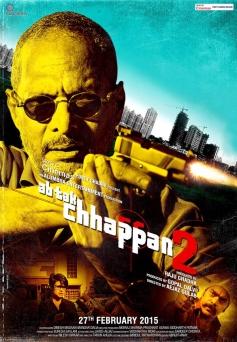 'Ab Tak Chhappan 2' First Look Poster