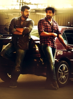 Ajith Kumar and Arun Vijay
