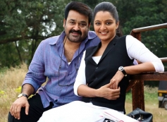 Mohanlal and Manju Warrier