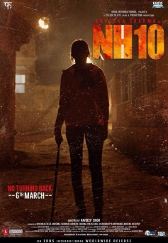 NH10 First Look