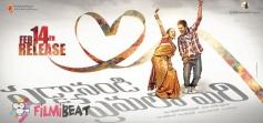 Paddanandi Premalo Mari Movie Release Poster