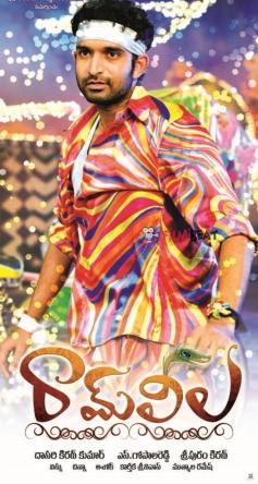 Ram Leela Movie Poster