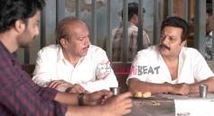 Kannada Movie Rangitharanga