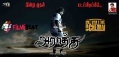 Araathu First Look